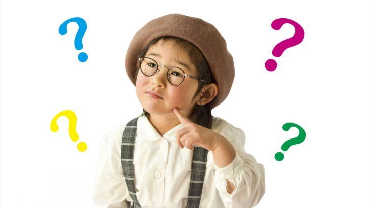 バイリンガル子育ては言葉が遅れる?子供が混乱?そもそもどうやるの?