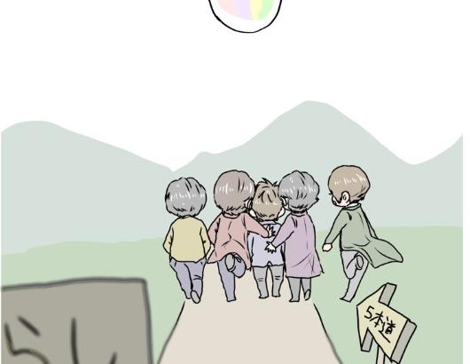 嵐ファンが描いた4コマ漫画に感動メンバーとファンへの愛