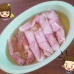 暑い夏のヒンヤリおかず【生ハムとクリームチーズのゼリー寄せ】子供も大好き簡単レシピ(調理時間15分)